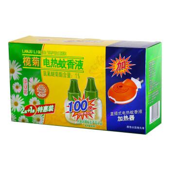 榄菊  野菊花电热蚊香液45ml/瓶*2(100晚)+加热器