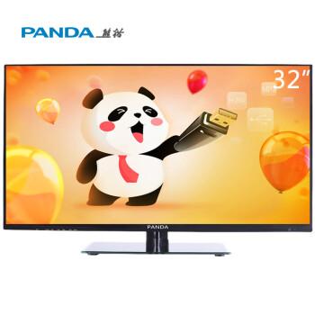 熊猫(PANDA) LE32D69 U派32英寸 夏普技术屏高清蓝光LED液晶电视(黑色)