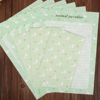 创意浪漫可爱小清新表白情书信纸信笺 情书套装 信封信纸--绿底天鹅