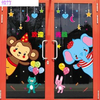 男孩房间儿童房墙贴教室布置宝宝贴画幼儿园卡通动物玻璃双面贴纸 乳