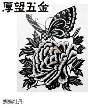 手工剪纸素材图样 复印底稿 黑白刻纸图案 中国梦 a3大小 蝴蝶牡丹