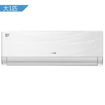格力(GREE)大1匹 定频 品悦 壁挂式单冷空调 KF-26GW/(26392)NhAa-3