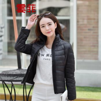 云菲2015修身冬季韩版新版黑色超轻薄短款羽绒服女外径l内径16时尚6.03精密管图片