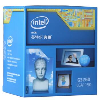 英特尔(Intel)奔腾双核 G3260 1150接口 盒装CPU处理器