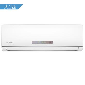 美的(Midea)大1匹 京东英雄壁挂式冷暖变频空调KFR-26GW/WPAA3