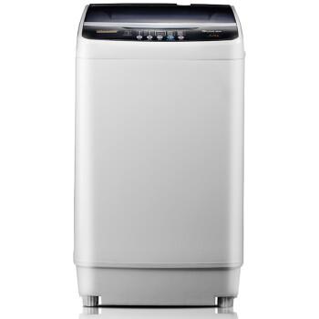 韩电(KEG)XQB72-D1258M 7.2公斤  波轮 全自动洗衣机(透明黑)
