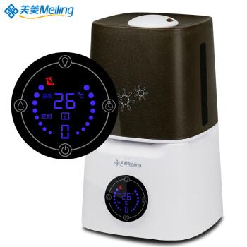 美菱(Meiling)MH-390智能空气加湿器家用办公室增湿器 智能款
