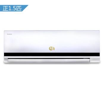 格兰仕(Galanz)1.5匹 壁挂式 变频 冷暖 智能空调 京东微联APP控制 KFR-35GW/RDVdC33E-150(2)