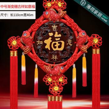 中国结布置装饰品编织壁挂中国民族手工装饰喜庆喜字挂饰客厅风水平安