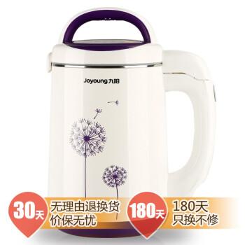 九阳(Joyoung)DJ13B-C631SG 速磨免滤多功能全钢豆浆机