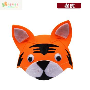 六一儿童动物帽子幼儿园演出头饰道具卡通十二生肖儿童帽子狗年 老虎