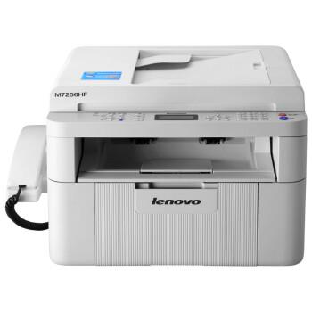 联想(Lenovo)M7256HF 黑白激光一体机 (打印 复印 扫描 传真)