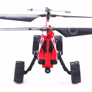 优迪儿童玩具四轮遥控战斗机模型耐摔遥控飞机儿童