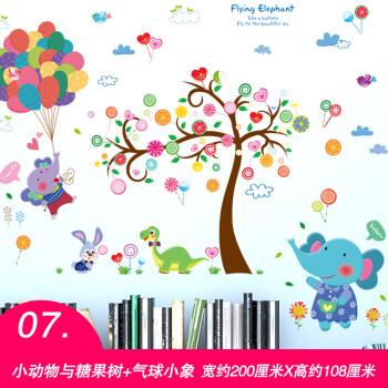 墙壁装饰卡通可爱彩色彩虹气球墙贴纸自粘 07小动物与糖果树 气球小象