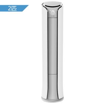 韩国现代(HYUNDAI)2匹 变频 智酷 冷暖 圆柱柜机除PM2.5空调(除甲醛) 银 HA51LW/IBP(H26)+N3A