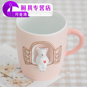 3d立体手绘动物杯景德镇创意卡通猫咪陶瓷杯子咖啡杯马克杯带盖勺(一
