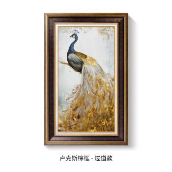 欧式美式玄关走廊过道装饰画竖版金孔雀入户单幅大气餐厅壁画挂画 卢