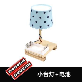 小学生科技材料儿童男女孩自制创意diy手工科学实验材料 小台灯(送图片