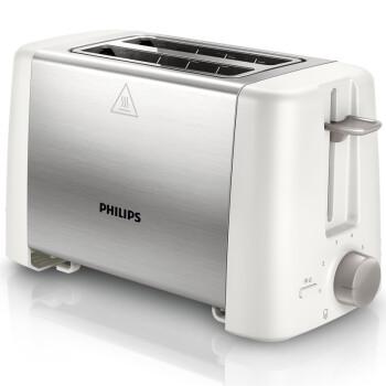 飞利浦(PHILIPS)烤面包机多士炉全自动HD4825/02