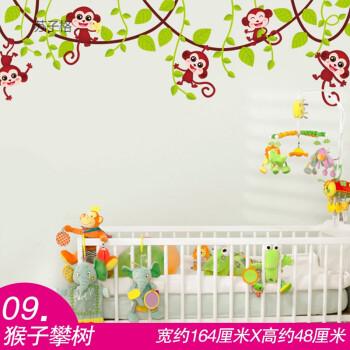 墙贴墙纸贴画卡通可爱测量身高贴儿童房间卧室装饰幼儿园壁纸自粘 9.