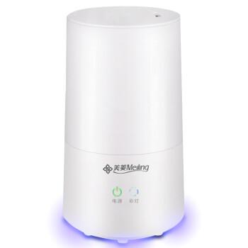 美菱(Meiling)MH-490空气加湿器家用增湿机静音 白色