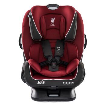 巧儿宜 JOIE 英国儿童汽车安全座椅0-4-12岁isofix硬接口双向安装利物浦联名款守护神