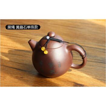 手工编织紫砂绑壶绳茶壶盖绳家用捞面油炸餐饮= 黑绳