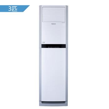 格力(GREE) 3匹 定频 悦雅 立柜式冷暖空调(白色) KFR-72LW/(72591)NhAa-3
