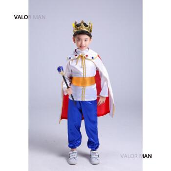 六一节儿童男童环保表演服装时装秀王子燕尾亲子装无纺布diy手工 白