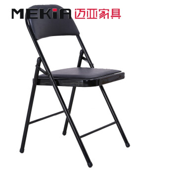 Folding chair computer Chair chairs Office Chair Chair armchair Chair Chair Conference chairs for domestic use reinforcement upgrade specials black.