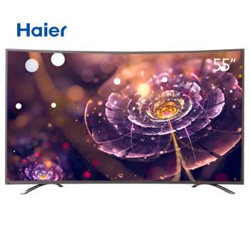 海尔(Haier )LS55U71 55英寸 4K安卓智能网络窄边框UHD高清LED 曲面电视(金色)