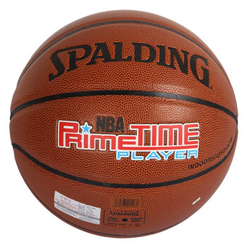 Spalding 斯伯丁 74-418 PRIME TIME 涂鸦系列 篮球 PU材质