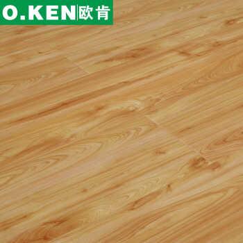 ken地板 强化复合木地板奢华手抓纹