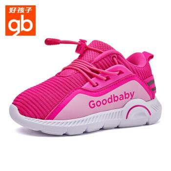 好孩子(gb)儿童运动鞋童鞋儿童鞋男女童针织机能鞋18FWLT025玫红色25码/鞋内长160