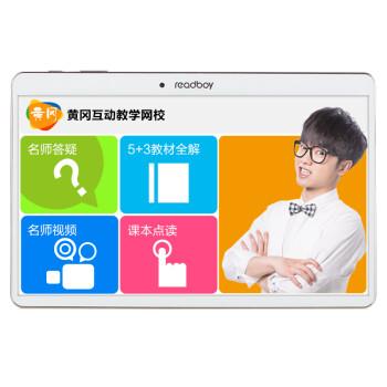 读书郎(readboy)学生平板G200 4核11.6英寸高清大屏16G小学初中高中同步学生平板电脑wifi智能学习家教机