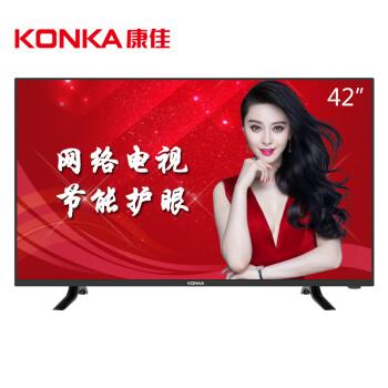 康佳(KONKA)LED42E330N 42英寸 海量影音全网浏览内置WIFI液晶电视(黑色)