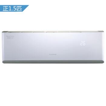 格力(GREE) 正1.5匹 变频 冷静王II 壁挂式冷暖空调  KFR-35GW/(35583)FNAa-A3