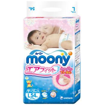 日本尤妮佳(Moony)婴儿纸尿裤 大号L54片(9-14kg)(官方进口)
