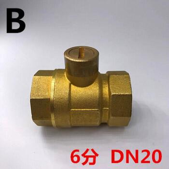 磁性锁闭阀门水表前闸阀dn人十 一字4对码6分寸5 20 25暖气球阀 b款 6图片