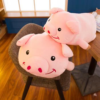 可爱趴趴猪毛绒玩具公仔超萌大号布玩偶娃娃软睡觉抱枕女生日礼物 趴