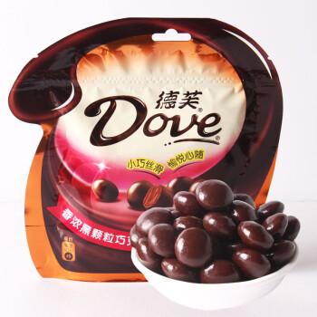 黑礹/&�yi)_德芙丝滑牛奶巧克力袋装72g原粒巴旦香浓黑榛巴葡共4味可选香浓黑
