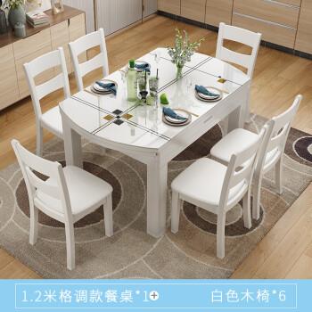 餐桌 实木餐桌椅组合现代简约伸缩折叠圆形钢化玻璃电磁炉饭桌子乡村