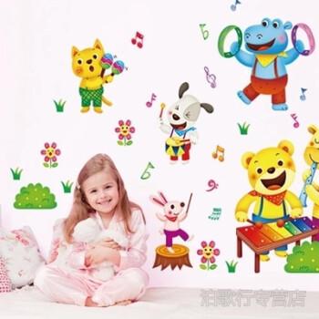儿童房幼儿园早教所卡通动漫墙贴纸家装家饰宝宝房小动物随意贴画 xyq