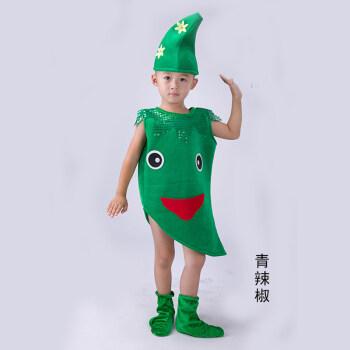 儿童服 时装秀 水果蔬菜演出服走秀衣服幼儿园创意男女夏季 绿辣椒 11图片
