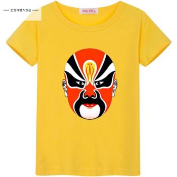 小学生幼儿园脸谱图案短袖t恤短裤套装 黄色 xxxl码,体重180斤以上