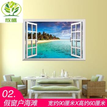 弗拉基米3d立体窗户风景装饰墙贴纸客厅走廊玄关沙发卧室背景贴画自粘