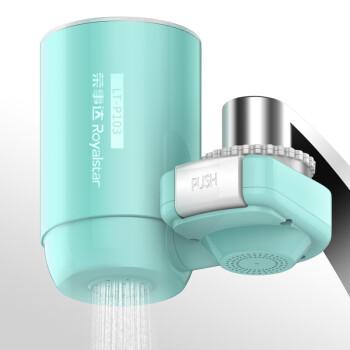荣事达净水器D201龙头净水器家用净水器自来水过滤器家用龙头净水机 蓝色一机一芯
