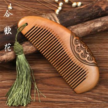 天祈 实用木梳子 桃木 女生梳子礼盒装雕刻花纹大号木梳卷发梳扁梳