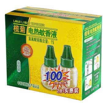 榄菊 无香型电热蚊香液 45ml/瓶*2(100晚)