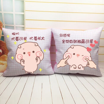 很忙 可爱(一对) 枕套(棉线) 枕芯
